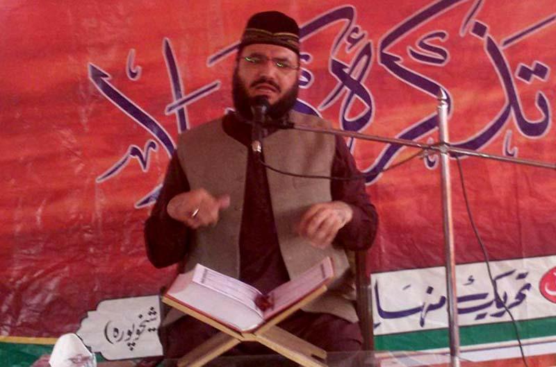 شیخوپورہ: منہاج القرآن ویمن لیگ گجیانہ نو کی ''سیدہ کائنات سیدہ زینب سلام اللہ علیھا کانفرنس''