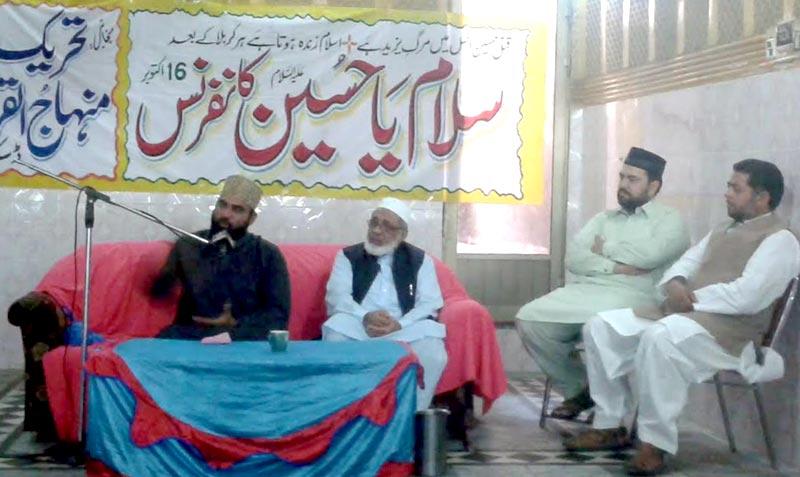 سیالکوٹ: تحریک منہاج القرآن ڈسکہ کے زیراہتمام 10 روزہ پیغام شہادت امام حسین کانفرنسز
