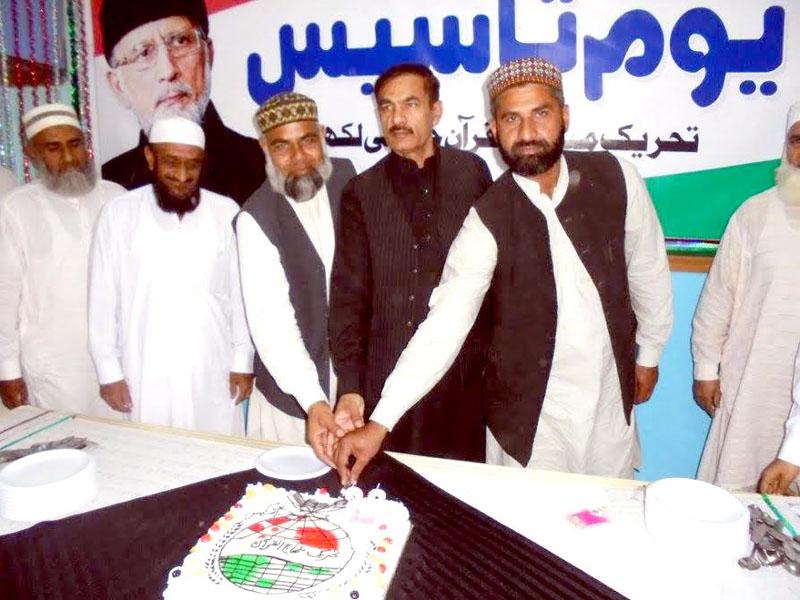 اوکاڑہ: تحریک منہاج القرآن کے یوم تاسیس کی تقریب