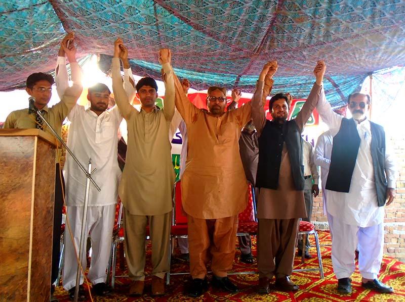 لیہ: ایم ایس ایم کا ''پاکستان زندہ آباد سٹوڈنٹس کنونشن''