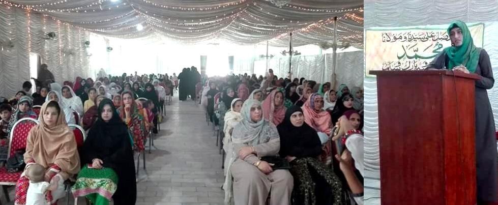 منہاج القرآن ویمن لیگ ٹیکسلا کے زیراہتمام ''سیدہ زینب سلام اللہ علیھا کانفرنس''