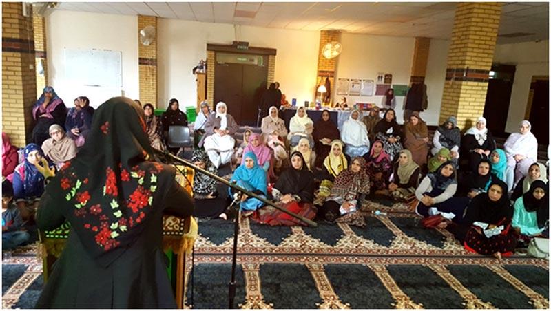Southampton: Muharram gathering arranged by MWL