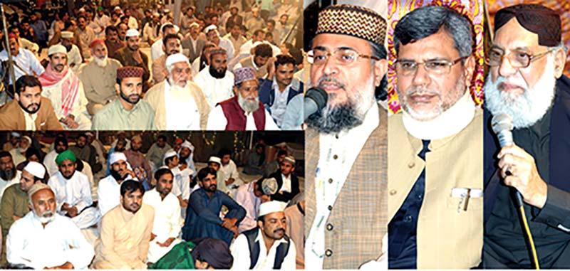 فیصل آباد: تحریک منہاج القرآن کے زیراہتمام محفل میلاد