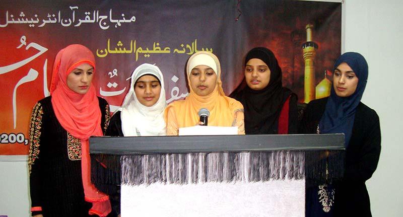 ڈنمارک: نورتھ ویسٹ میں سالانہ ''شہادت امام حسین علیہ السلام کانفرنس''