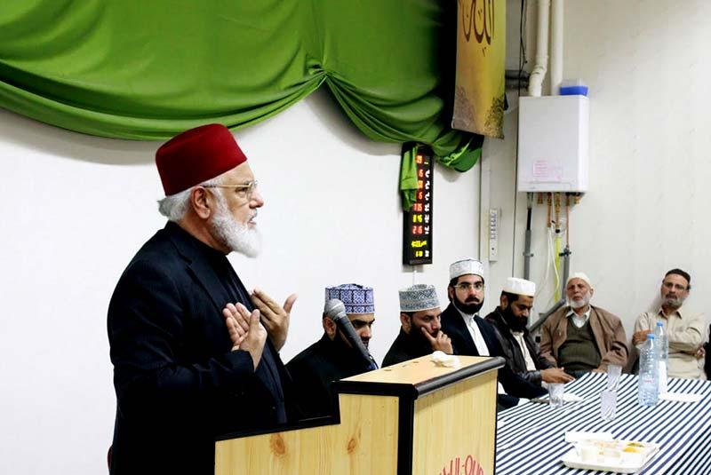ہالینڈ: دی ہیگ میں پیغام شہادت امام حسین کانفرنس