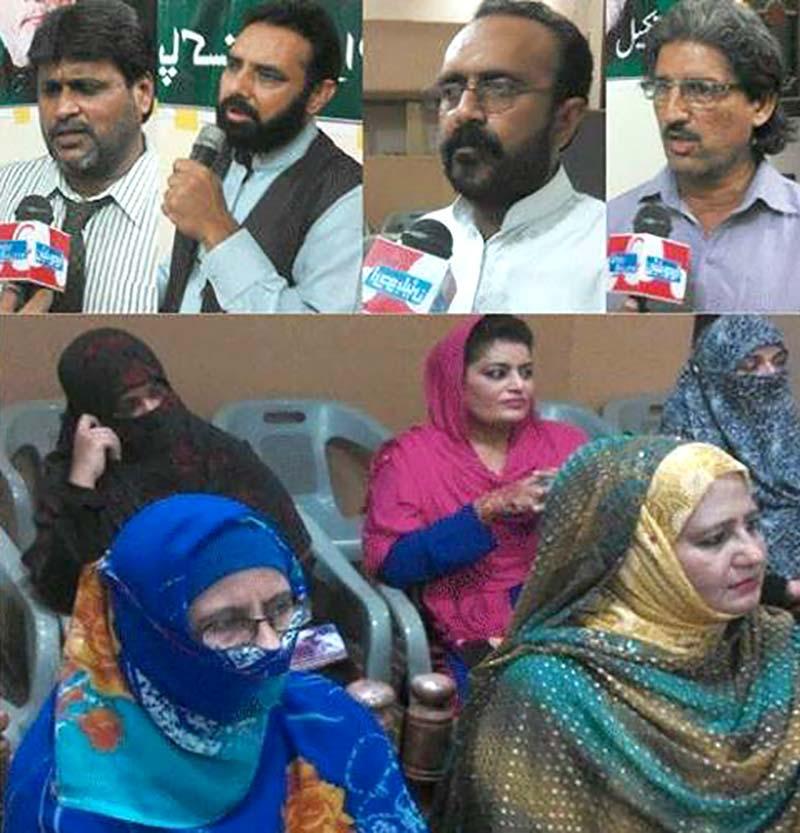 کراچی: پاکستان عوامی تحریک کا یوم اقبال پر سیمینار