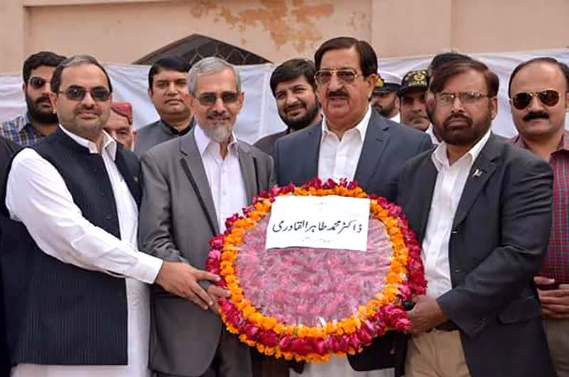 Dr Tahir-ul-Qadri struggling to make Pakistan country of Iqbal's dream: PAT