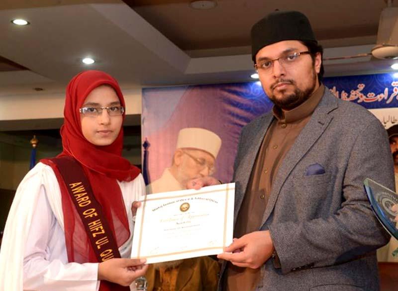 تحفیظ القرآن کے زیراہتمام حفاظ بچوں کو اسناد دینے کی تقریب
