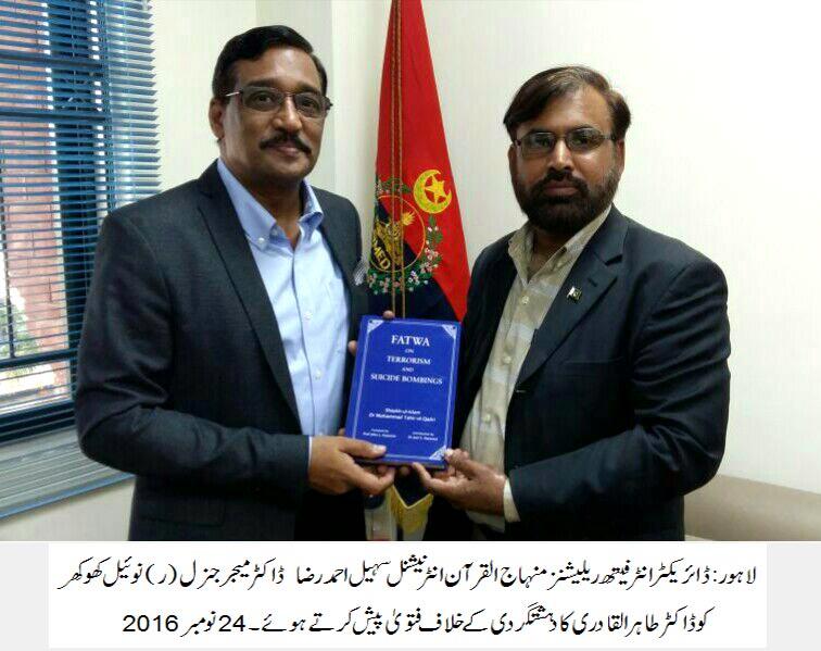 ڈاکٹر میجر جنرل (ر) نوئیل کھوکھر سے سہیل احمد رضا کی ملاقات