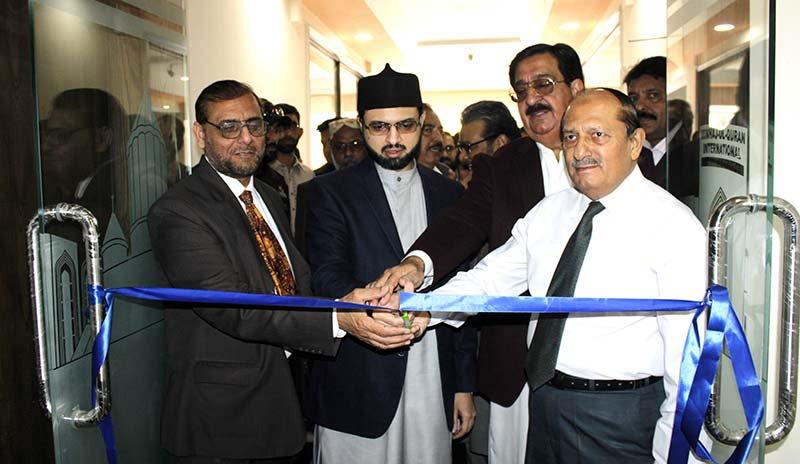 شریعہ کالج میں ای لرننگ کی نئی عمارت کا افتتاح