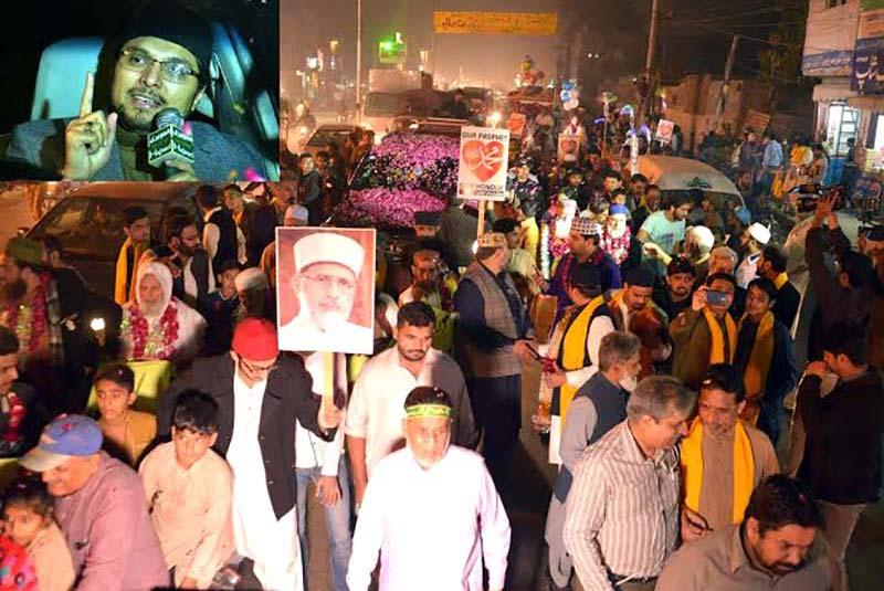 منہاج القرآن لاہور کے زیراہتمام استقبال ربیع الاول کا مشعل بردار جلوس