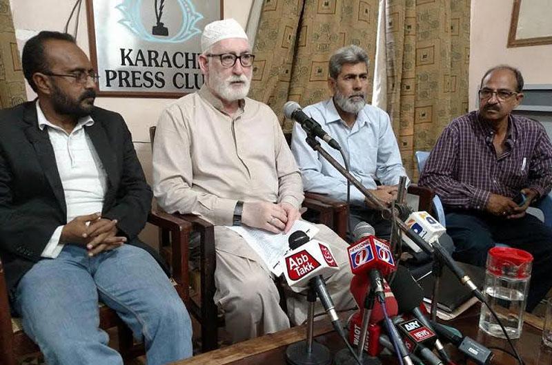 کراچی: پاکستان عوامی تحریک کے راہنماؤں کی پریس کانفرنس، ڈاکٹر طاہرالقادری کی آمد اور مصروفیات پر بریفنگ