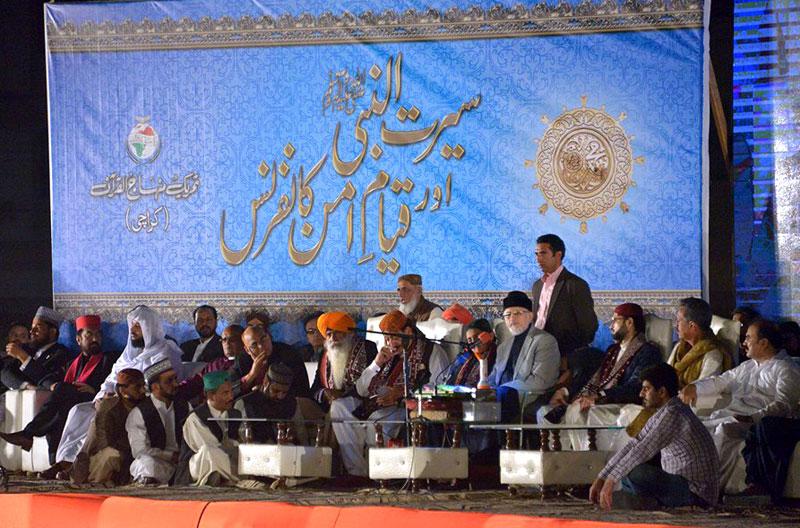 Eliminating terrorist ideology vital for sustainable peace: Dr Tahir-ul-Qadri addresses peace conference in Karachi