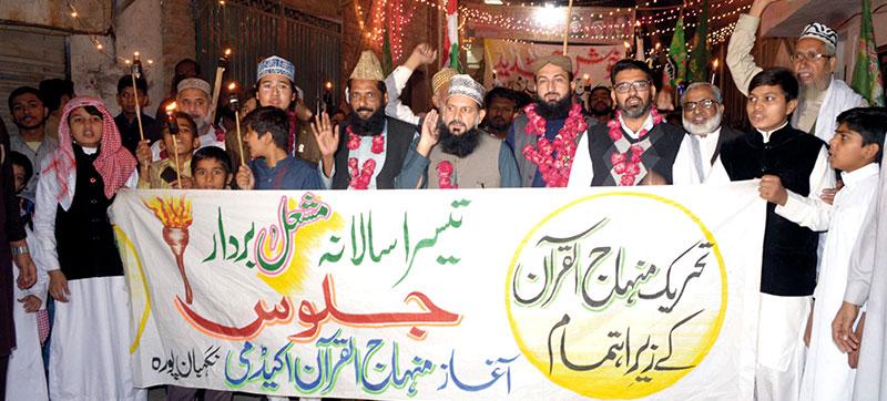 فیصل آباد: تحریک منہاج القرآن پی پی 66 کا استقبال ربیع الاول جلوس