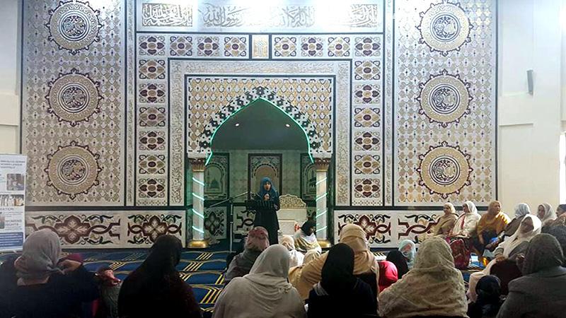 Conference on Sayyida Zaynab (AS) organised by MWL Sheffield