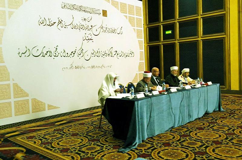 مشاركة شيخ الإسلام الدكتور محمد طاهر القادري في المؤتمر الدولي حول السيرة النبوية في الأردن ولقاؤه مع جلالة الملك عبد الله الثاني