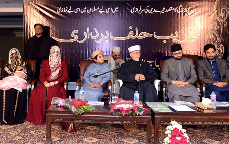 منہاج القرآن ویمن لیگ کی تقریب حلف برداری