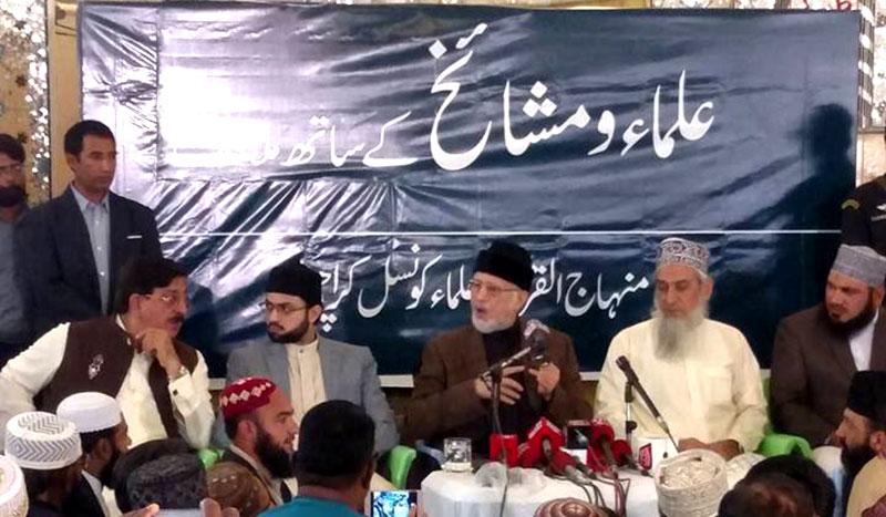 کراچی: پاکستان عوامی تحریک کا علماء کنونشن