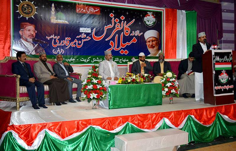 جلیب: منہاج القرآن انٹرنیشنل کویت کے زیراہتمام میلاد کانفرنس