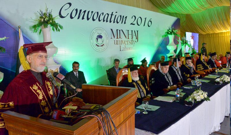 منہاج یونیورسٹی لاہور کا کانووکیشن 2016