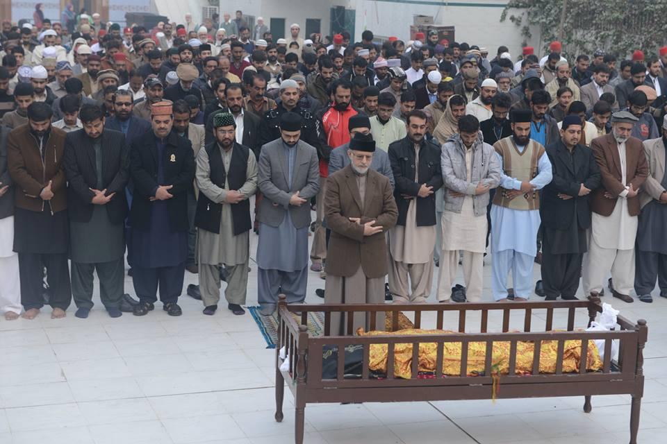 تحریک منہاج القرآن کے دیرینہ کارکن مظفر حسین انتقال کر گئے