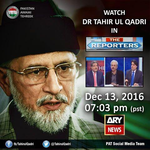 Watch Dr Tahir-ul-Qadri on ARY News with Sami Ibrahim, Arif Bhatti, Sabir Shakir in Program 'The Reporters' at 7:03 PM tonight