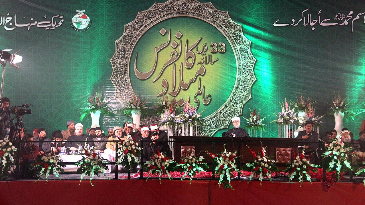 ڈاکٹر طاہرالقادری کا 33ویں سالانہ عالمی میلاد کانفرنس سے خطاب