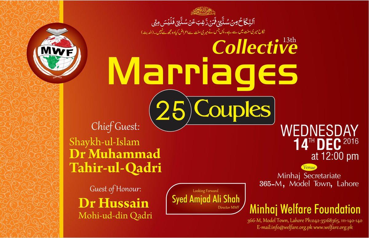 منہاج ویلفیئر فاؤنڈیشن کی تحت 25 شادیوں کی اجتماعی تقریب آج ہو گی