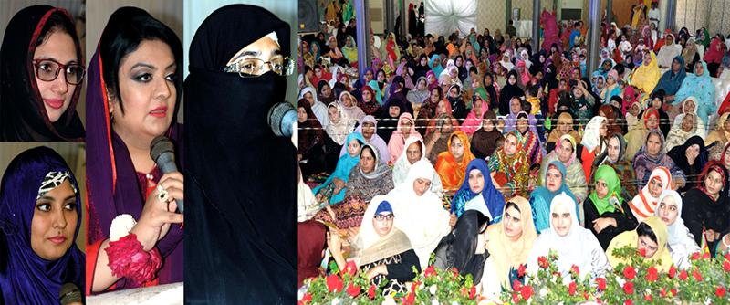 فیصل آباد: منہاج ویمن لیگ پی پی 70کے زیراہتمام میلاد مصطفےٰ کانفرنس کا انعقاد