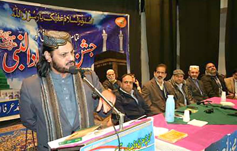 اٹلی: منہاج القرآن انٹرنیشنل مچراتا کی محفل میلاد