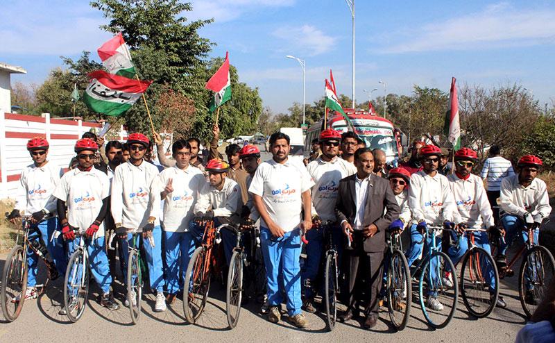 ضرب امن کاررواں کا اسلام آباد پہنچنے پر شاندار استقبال
