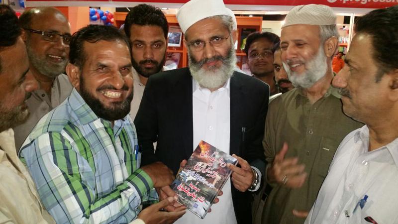 کراچی: عالمی کتاب میلے میں منہاج بک سٹال پر معروف شخصیات کی آمد