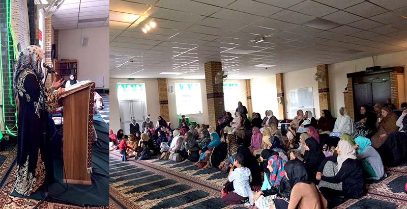 MWL Southampton holds Muharram Programme