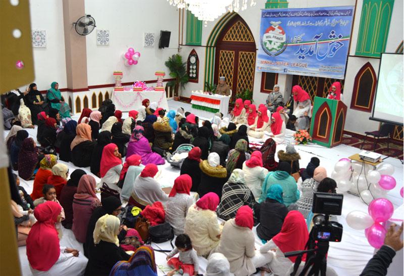 France : MSL celebrates Mawlid-un-Nabi (PBUH)