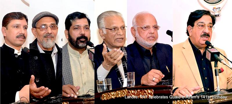 قائد اعظم کے یوم پیدائش پر پاکستان عوامی تحریک کا سیمینار