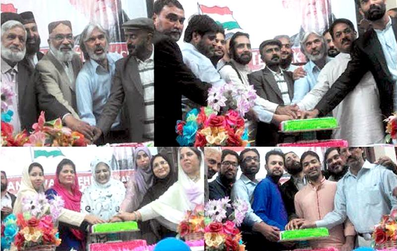 کراچی: پاکستان عوامی تحریک کے زیراہتمام بانئ پاکستان کی سالگرہ کی تقریب