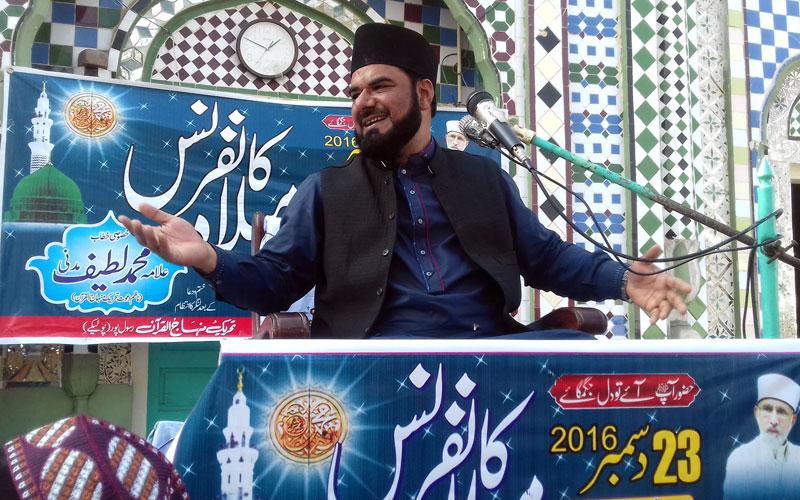 الہ آباد: منہاج القرآن رسول پور کے زیراہتمام میلاد کانفرنس