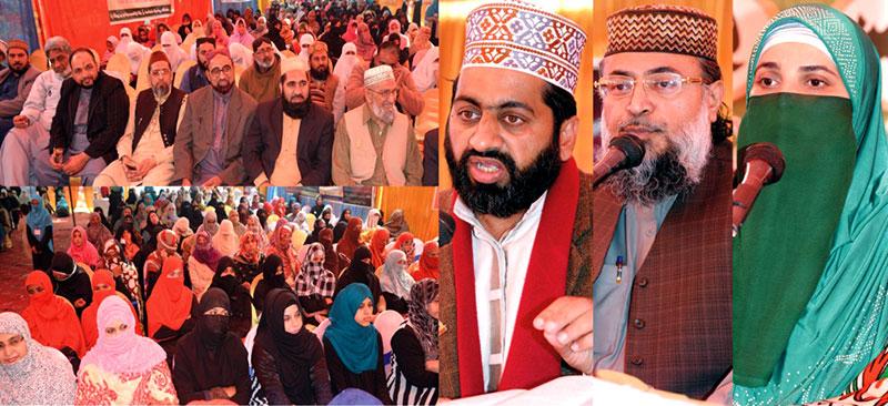 فیصل آباد: منہاج اسلامک اکیڈمی میں فہم دین کورس برائے خواتین کی اختتامی تقریب