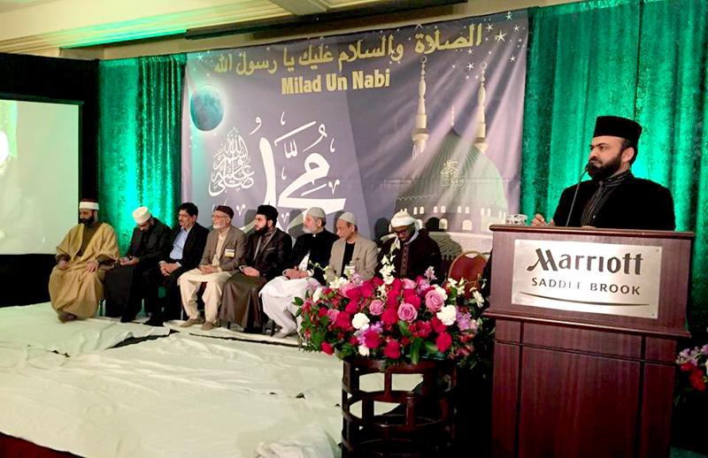امریکہ: منہاج القرآن انٹرنیشنل کی نیوجرسی میں میلادالنبی (ص) کانفرنس