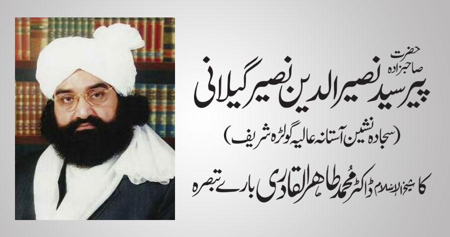 حضرت صاحبزادہ پیر سید نصیرالدین نصیر چشتی گیلانی (سجادہ نشین آستانہ عالیہ گولڑہ شریف)