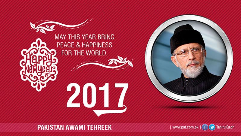 Dr Tahir-ul-Qadri greets Pakistanis and world community on New Year
