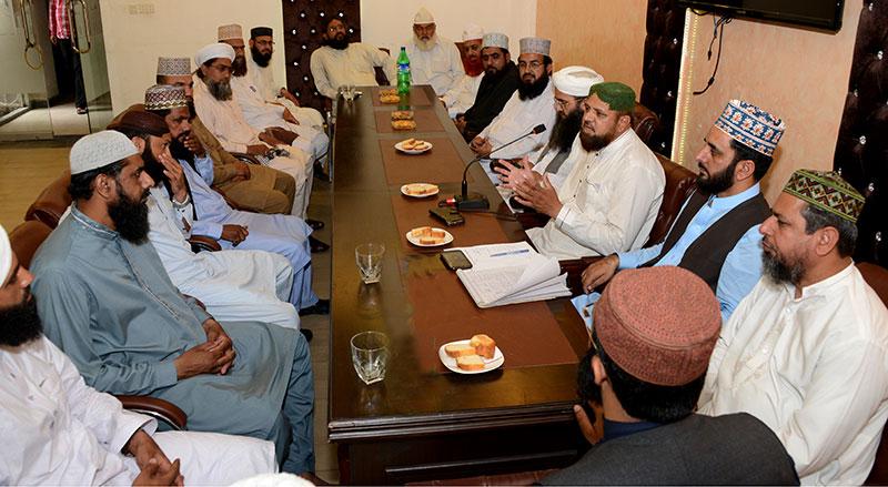 منہاج القرآن علماء کونسل کی مشاورتی کونسل کا اجلاس، مرکزی، صوبائی و ضلعی عہدیداران کی شرکت