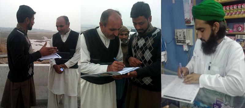 چکوال: عوامی تحریک یوتھ ونگ کی ضربِ امن دستخطی مہم