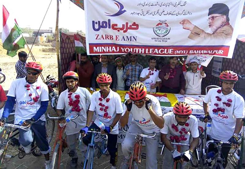 ضرب امن سائیکل کاررواں، پنجاب کے مختلف شہروں میں استقبال