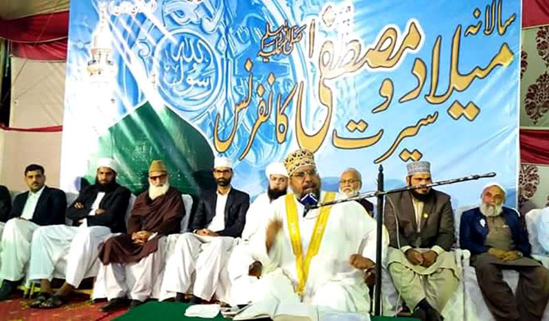 کراچی: لانڈھی میں سیرت النبی صلی اللہ علیہ وآلہ وسلم کانفرنس