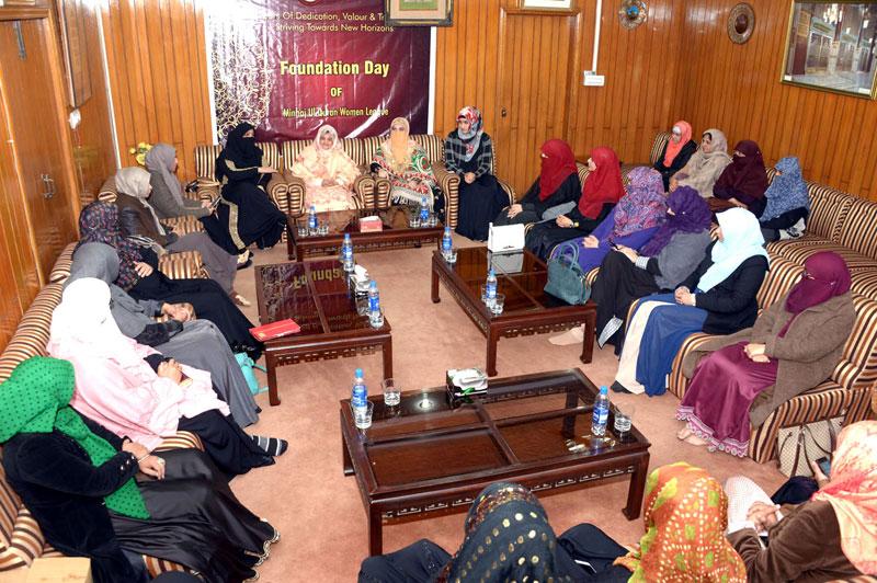 منہاج القرآن ویمن لیگ کے یوم تاسیس پر ڈاکٹر محمد طاہرالقادری کی مبارکباد