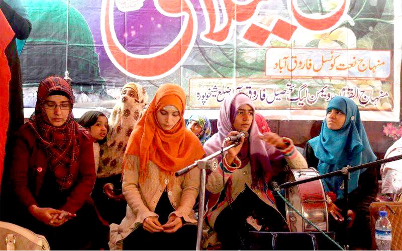شیخوپورہ: منہاج ویمن لیگ کا فاروق آباد میں محفلِ میلاد کا انعقاد