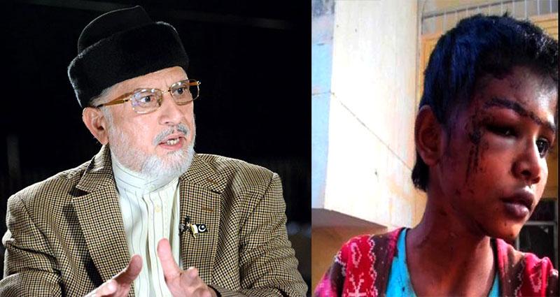 Dr Tahir-ul-Qadri announces to bear educational & medical expenditure of Tayyiba
