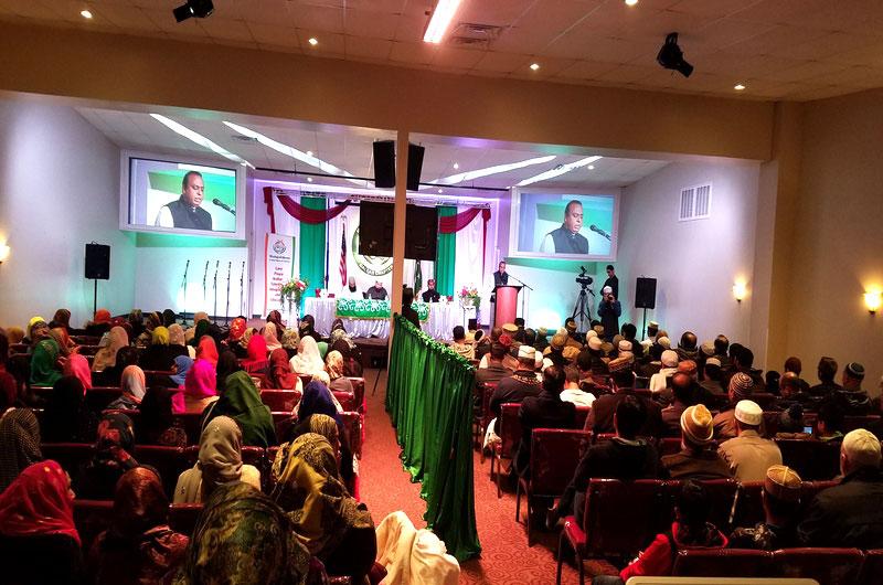 Dallas: Grand Mawlid-un-Nabi (PBUH) Program