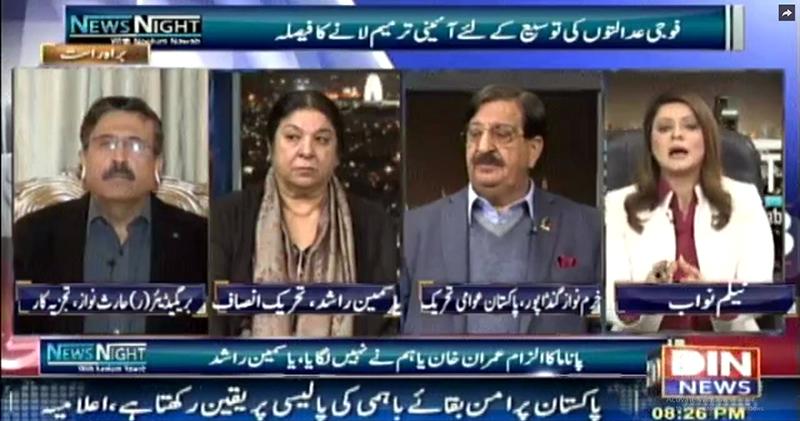 khurram Nawaz Gandapur With With Neelum Nawab on Din News in News Night - 9th January 2017